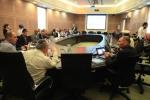 ועדת הכספים. צילום- הכנסת