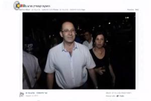 ישראל כהן וזהבה גלאון. תמונת מסך מצינור לילה